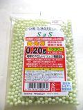 【18才以上用】 S2S(エスツーエス)  【畜光(ちっこう)・BB弾】 0.20g 1000発 <発光色:GREEN(グリーン)>