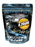東京マルイ  【BB弾】  PERFECT HIT  0.20gBB (3200発)