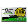 東京マルイ  【BIO BB弾】  PERFECT HIT  最上級 SUPERIOR  0.28BB (500発)