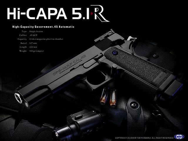 東京マルイ  【ガスブローバック】 Hi-CAPA 5.1R