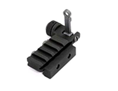 VFC KAC type Flip-Up Rear Sight with Small Rail