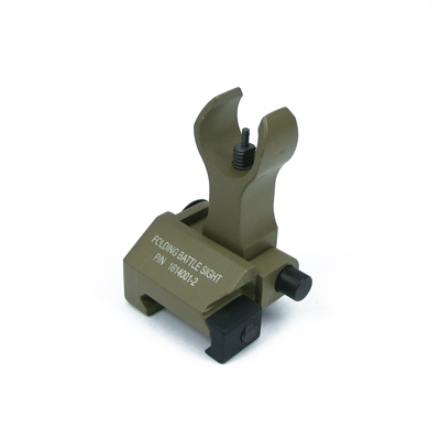 King Arms Front Folding Battle Sight - DE