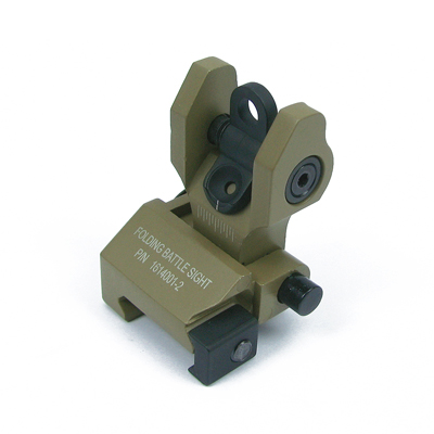 King Arms Rear Folding Battle Sight - DE