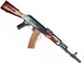 E&L AIRSOFT AK-74N AEG