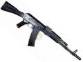 E&L AIRSOFT AK-74MN AEG