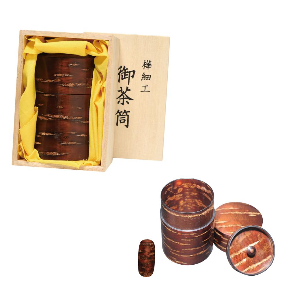 桜皮細工茶筒桐箱入(サクラカワサイクチャッヅツ) 新茶 極上ぐり茶 120g(4月下旬予定)