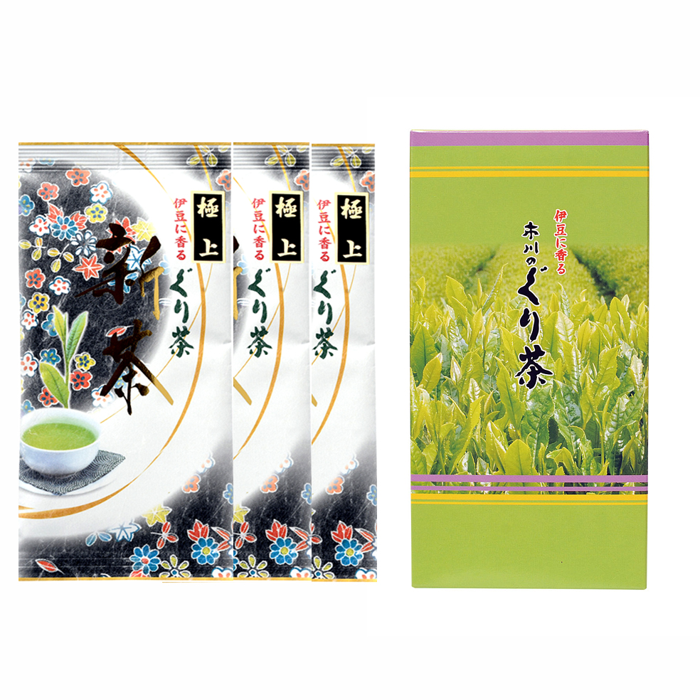 新茶 極上ぐり茶 250号 箱セット(2本入.3本入.5本入)(4月下旬予定)