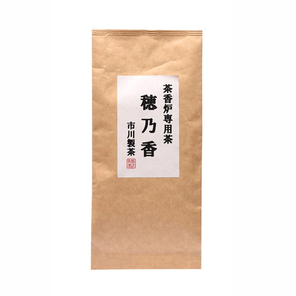 茶香炉専用茶 穂乃香 150g