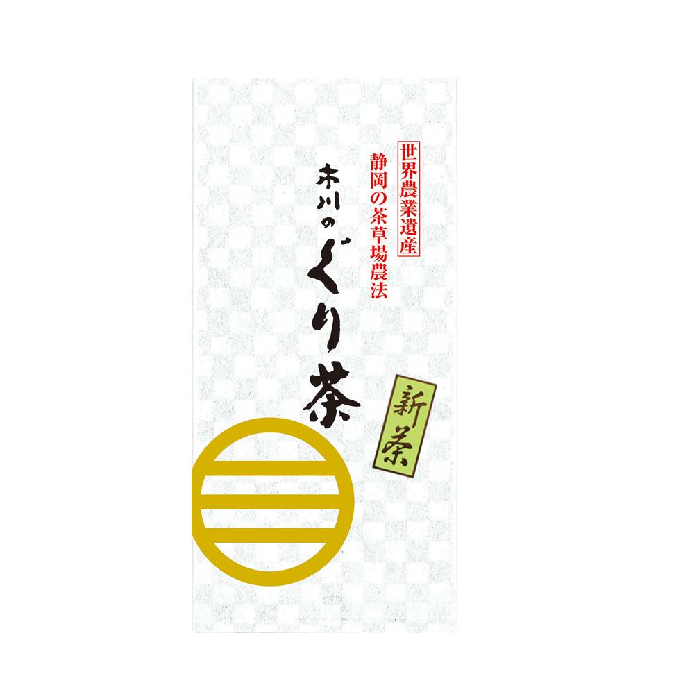 新茶 静岡の茶草場農法 市川のぐり茶 100g(5月中旬予定)