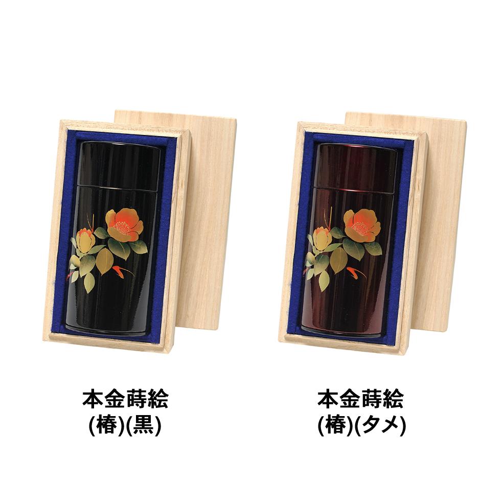 本金蒔絵(椿)(ホンキンマキエ ツバキ) 新茶 特撰ぐり茶 200号 120g×1本(桐箱入)(4月下旬予定)
