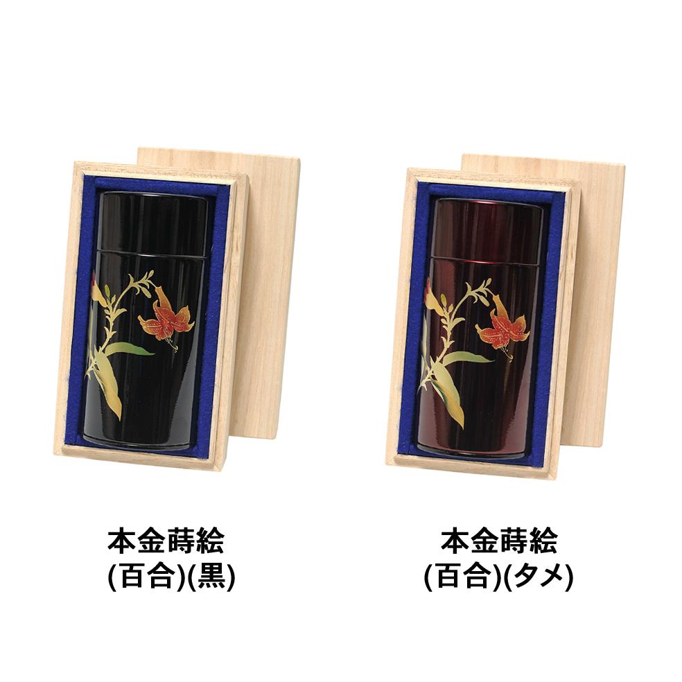 本金蒔絵(百合)(ホンキンマキエ ユリ) 特撰ぐり茶 200号 120g×1本(桐箱入)
