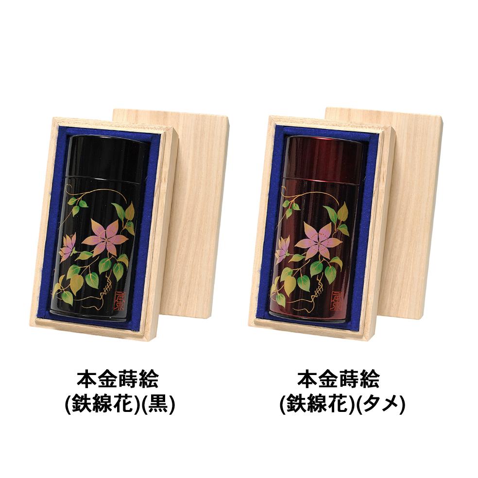 本金蒔絵(鉄線花)(ホンキンマキエ テッセンカ) 特撰ぐり茶 200号 120g×1本(桐箱入)
