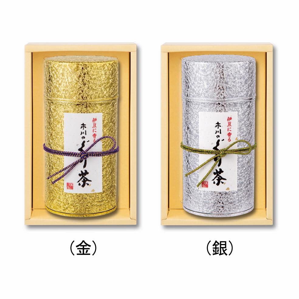 オーロラ 特撰ぐり茶 150号 150g(箱入)