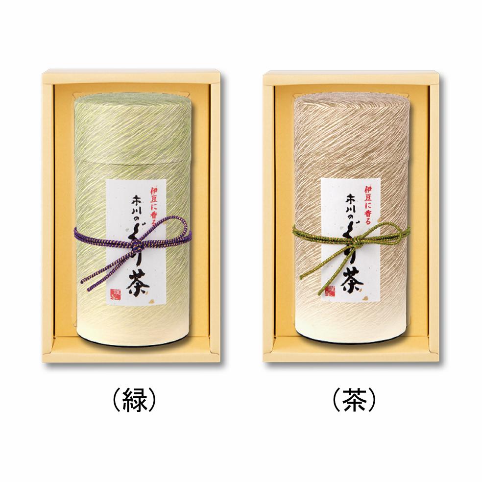 流縞(ナガレシマ) 特選ぐり茶 冬の彩り 150g×1本(箱入)