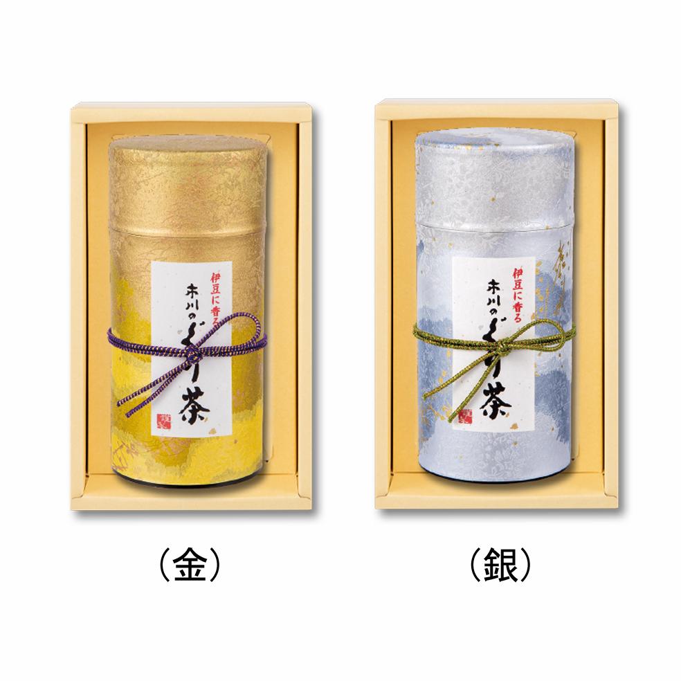 彩雲(サイウン) 特選ぐり茶 冬の彩り 150g×1本(箱入)