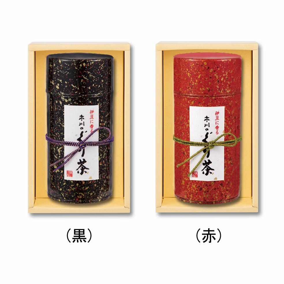 つがる 特選ぐり茶 冬の彩り 150g×1本(箱入)