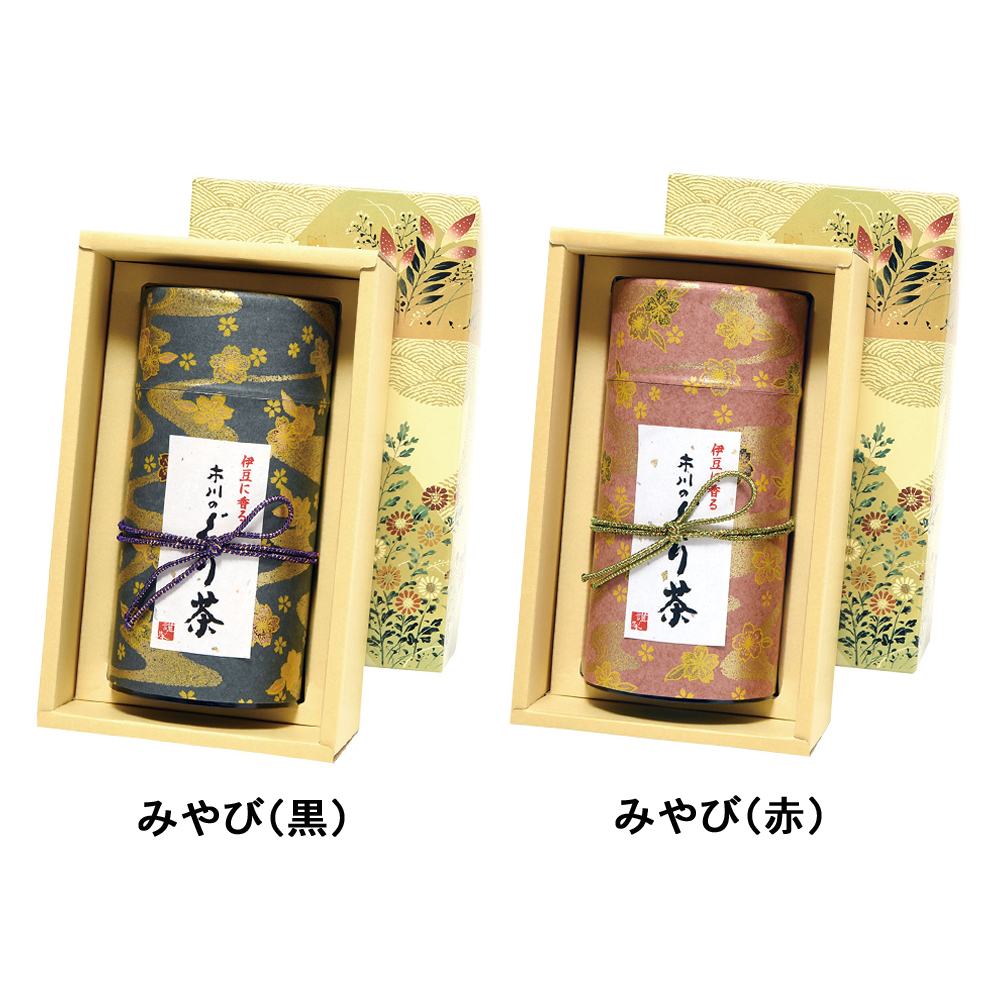 みやび 特選ぐり茶 冬の彩り 150g×1本(箱入)