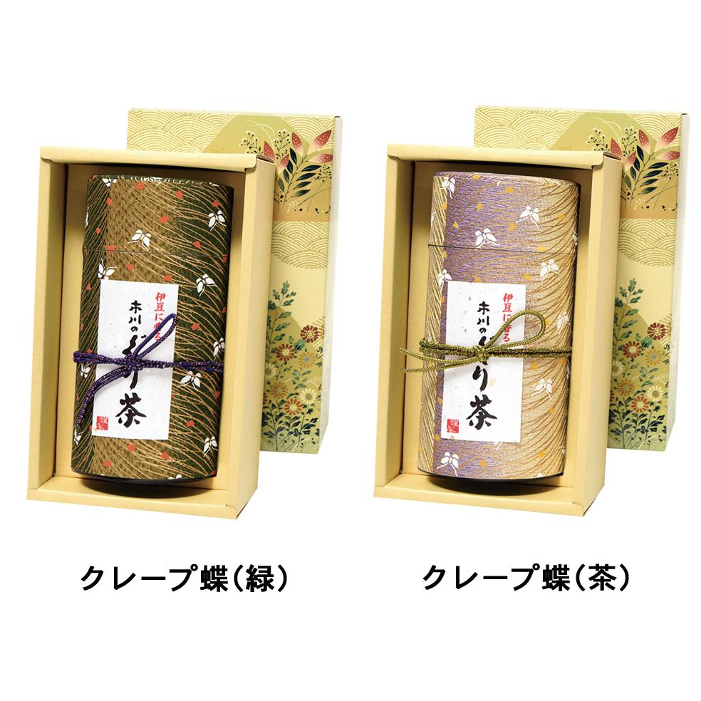 クレープ蝶(チョウ) 特撰ぐり茶 150号 150g(箱入)