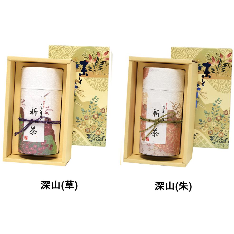 深山(ミヤマ) 新茶 特撰ぐり茶 150号 150g×1本(箱入)(4月下旬予定)