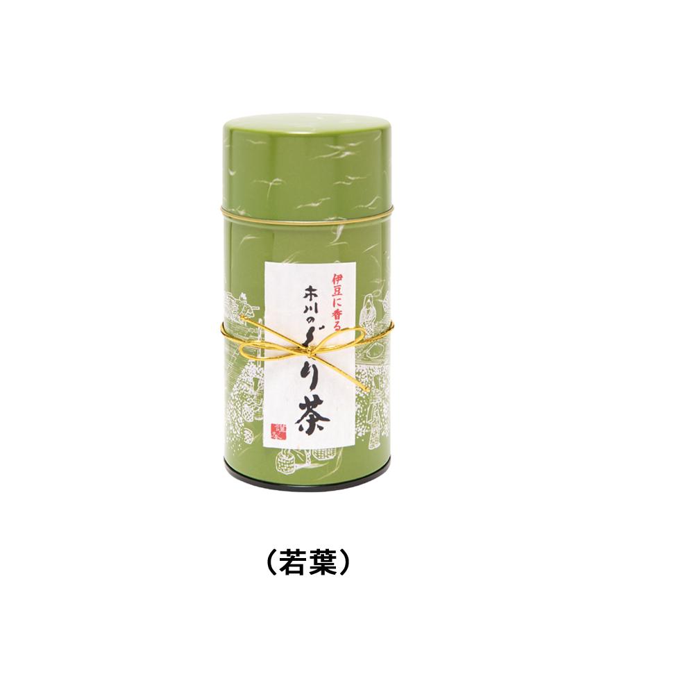 若葉(ワカバ) 特撰ぐり茶 100号 120g(カートン入)