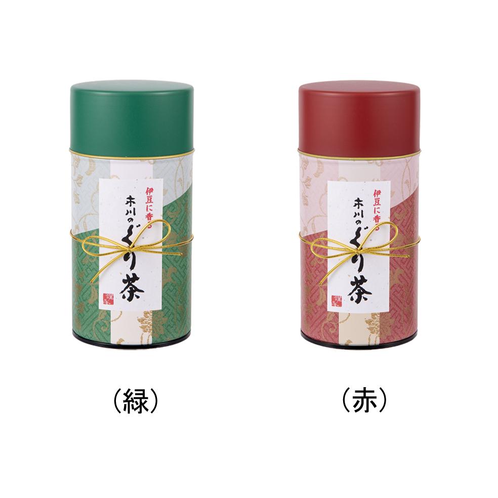 にしき 特選ぐり茶 冬の彩り 120g×1本(カートン入)