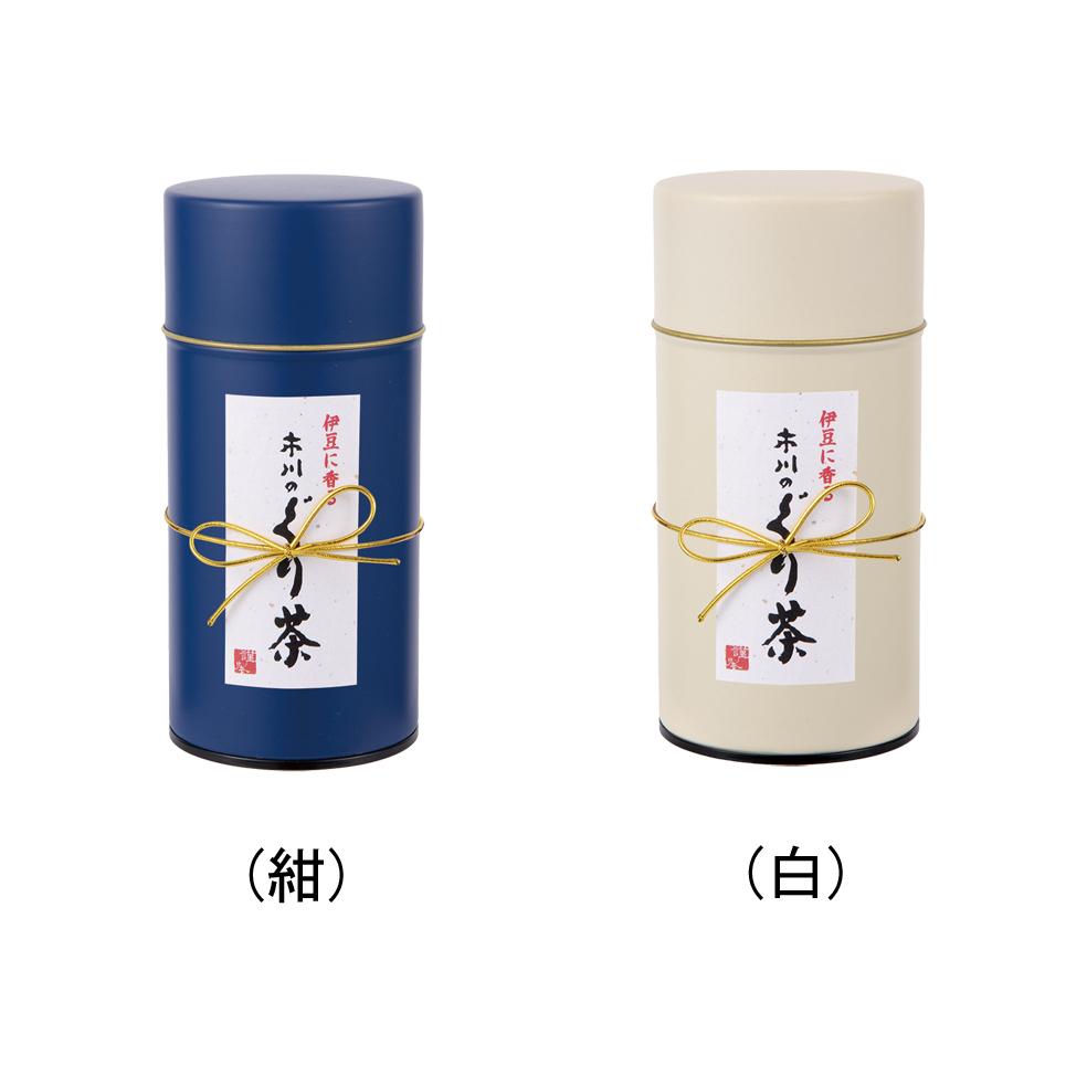 無地(ムジ) 特撰ぐり茶 100号 120g(カートン入)