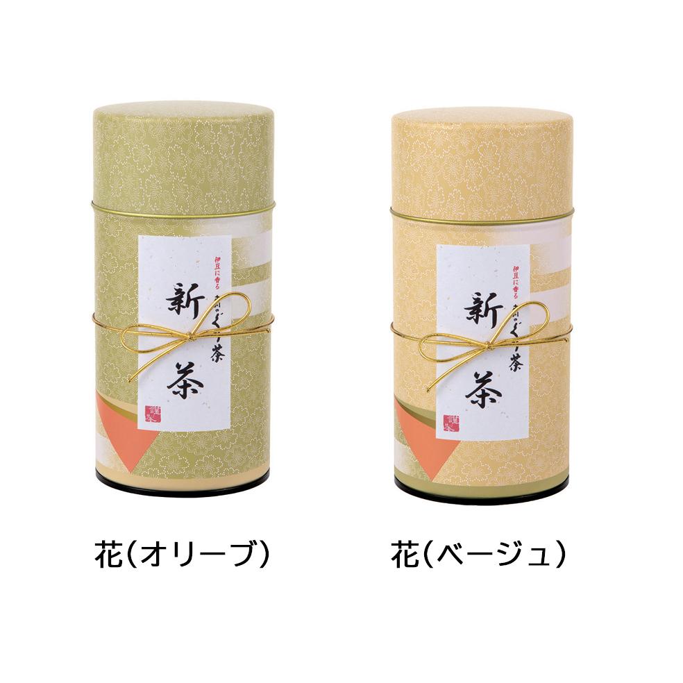 花(ハナ) 新茶 特撰ぐり茶 100号 120g×1本(新茶カートン入)(5月上旬予定)