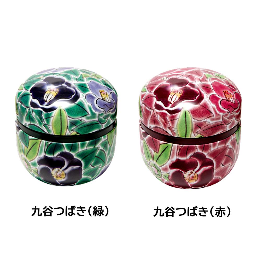 九谷つばき(クタニツバキ) 特撰ぐり茶 100号 50g(プラケース入)