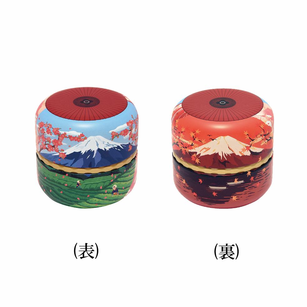 富士こよみ(フジコヨミ) 新茶 特撰ぐり茶 100号 50g×1本(プラケース入)(5月上旬予定)