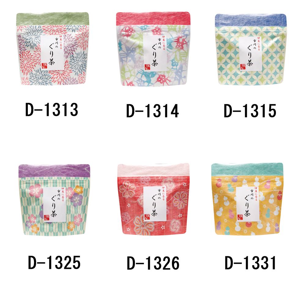 和柄チャック付袋1 [ぐり茶糸付ティーバッグ12g(2g×6P)]