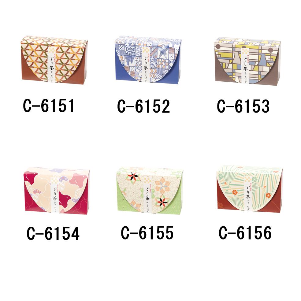 和柄箱1 [ぐり茶糸付ティーバッグ(個包装)(2g×8P)]