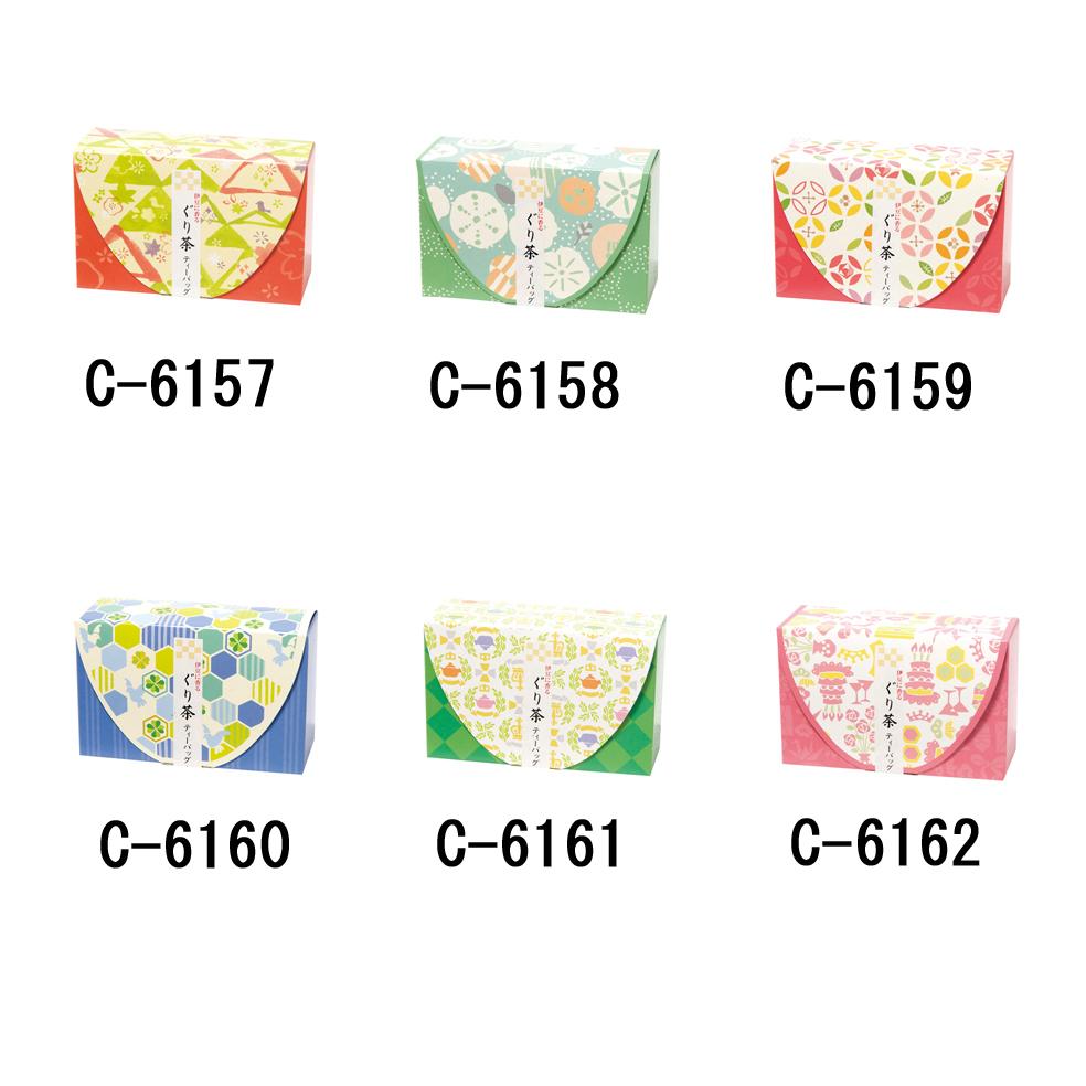 和柄箱2 [ぐり茶糸付ティーバッグ(個包装)(2g×8P)]