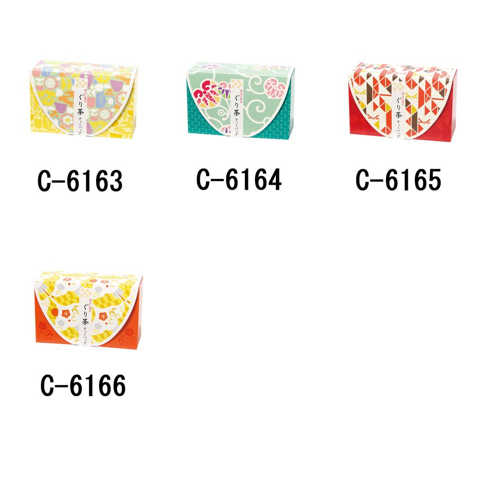 和柄箱3 [ぐり茶糸付ティーバッグ(個包装)(2g×8P)]