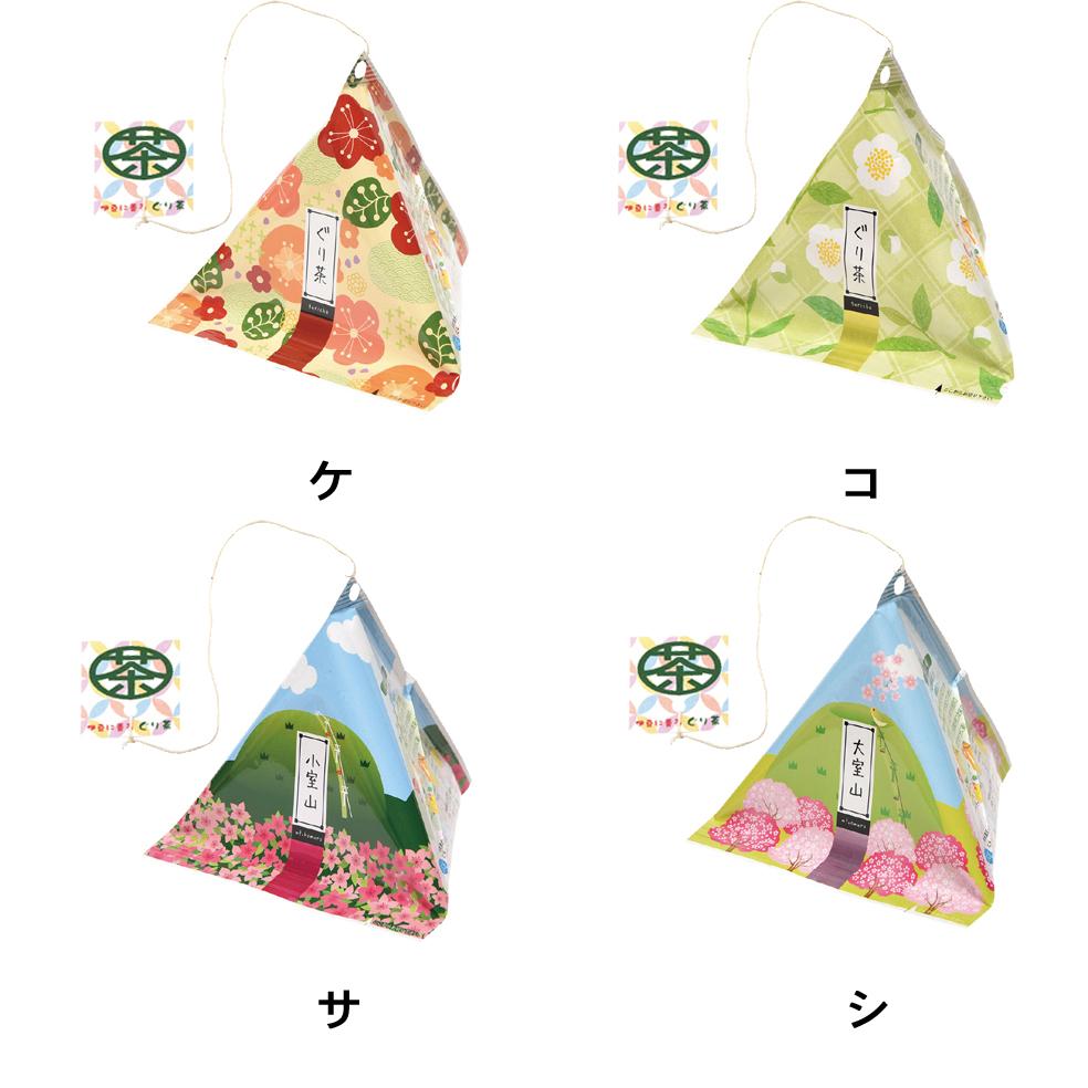 三角テトラティーバッグ3 [ぐり茶糸付ティーバッグ16g(2g×8P)]