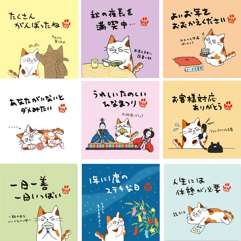みたらしちゃんシリーズ4