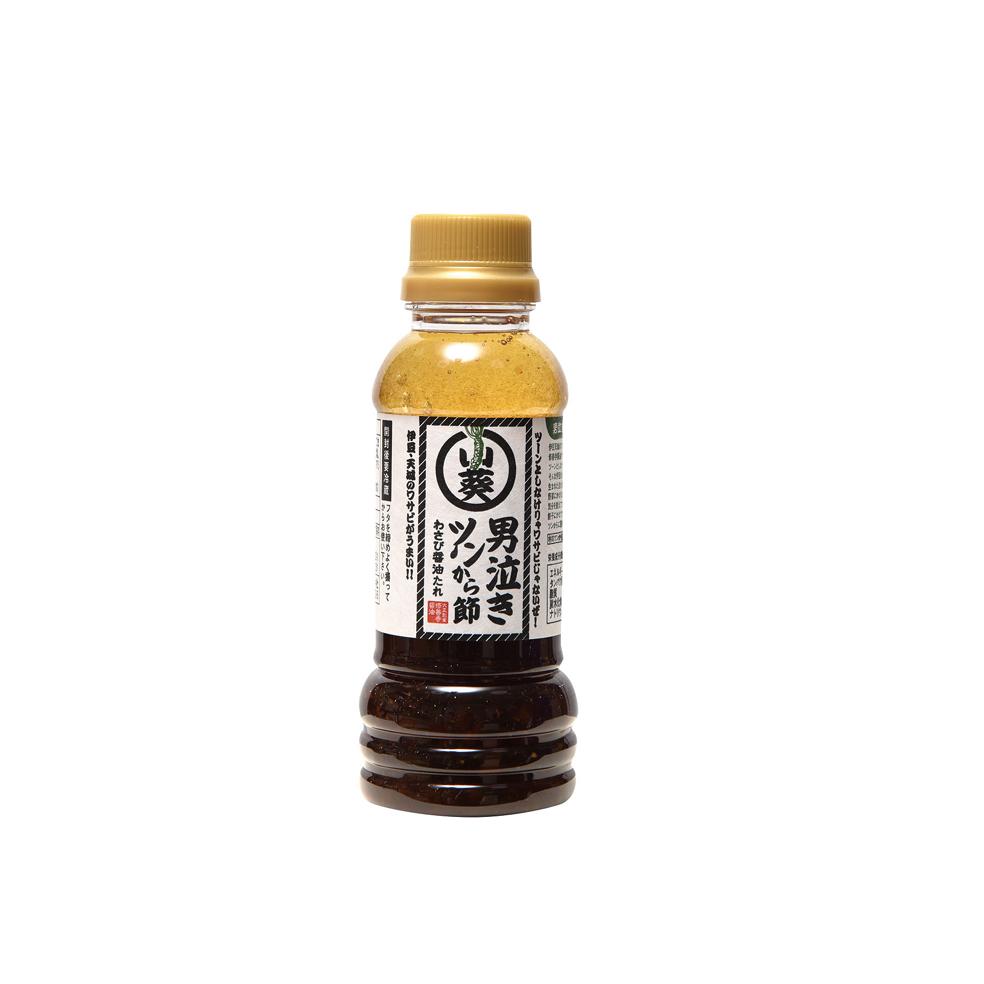 男泣きツンから節 わさび醤油 200ml