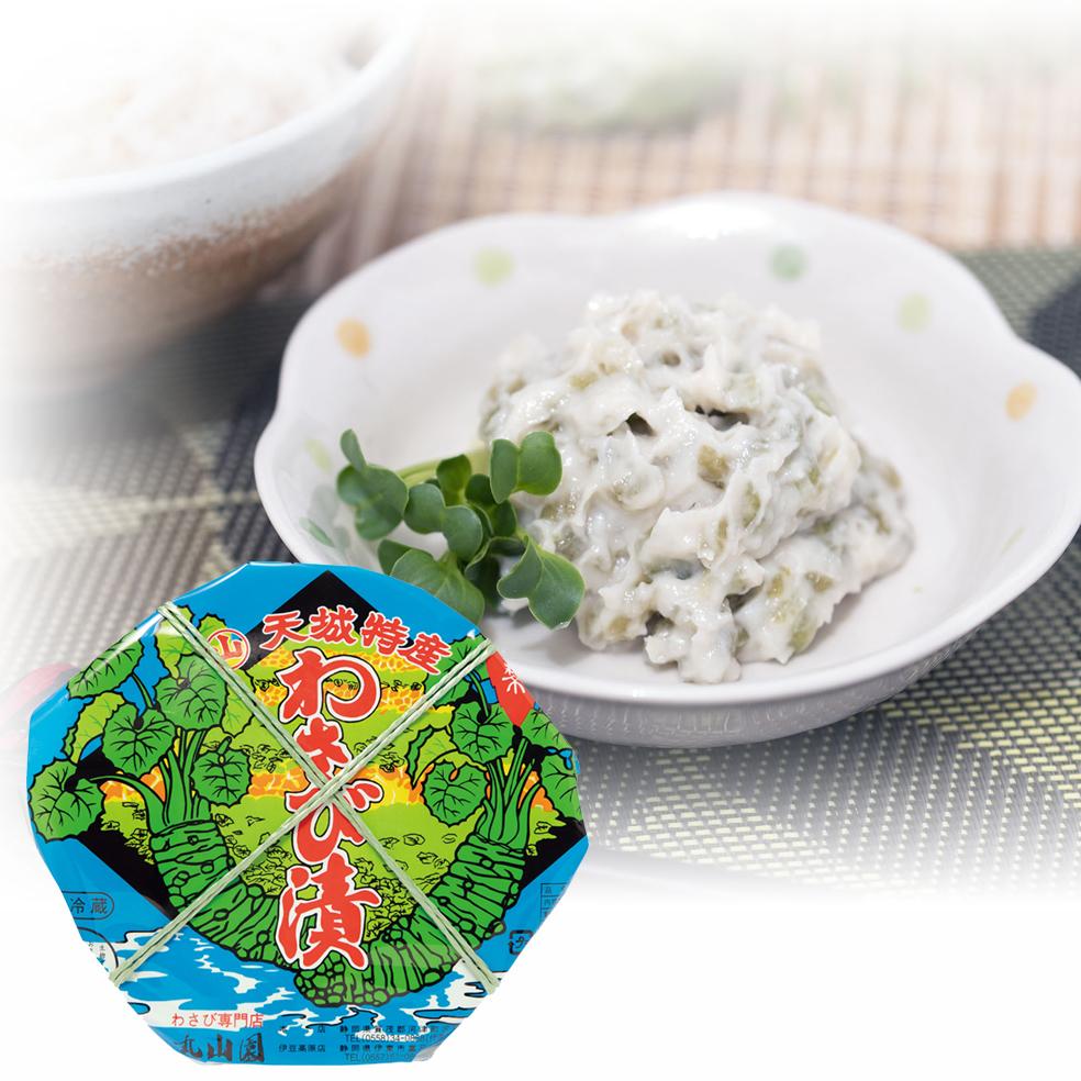 わさび漬(別途クール代金330円)