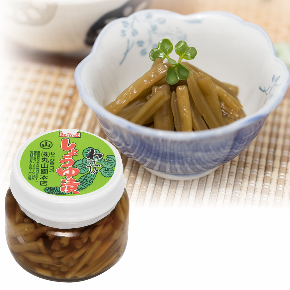 わさびの茎 しょうゆ漬 150g(別途クール代金330円)