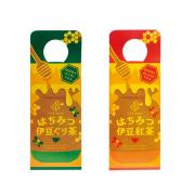 水出し麦茶ティーバッグ 10g×40P