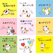 みたらしちゃんシリーズ1