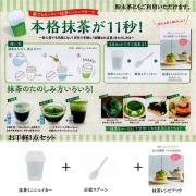 抹茶ミニシェイカー お手軽4点セット(粉末茶でもご利用いただけます。)