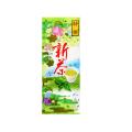 新茶 特撰ぐり茶 100号 40g(5月上旬予定)