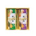 京小町(キョウコマチ)(紙製) 新茶 特撰ぐり茶 100号 / 彩 各120g入(2本箱入)(5月上旬予定)