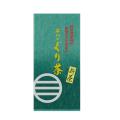 新茶 静岡の茶草場農法 市川のぐり茶 50g(5月中旬予定)