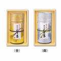彩雲(サイウン) 特撰ぐり茶 150号 150g(箱入)