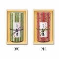 西陣(ニシジン) 特撰ぐり茶 150号 150g(箱入)