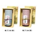 和づつみ(ワヅツミ) 特撰ぐり茶 150号 150g(箱入)