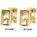 香りの詩(カオリノウタ) 新茶 特選ぐり茶 彩 150g×1本(箱入)(4月下旬予定)