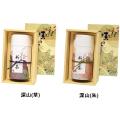 深山(ミヤマ) 新茶 特選ぐり茶 彩 150g×1本(箱入)(4月下旬予定)