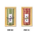 西陣(ニシジン) 新茶 特選ぐり茶 彩 150g×1本(箱入)(4月下旬予定)